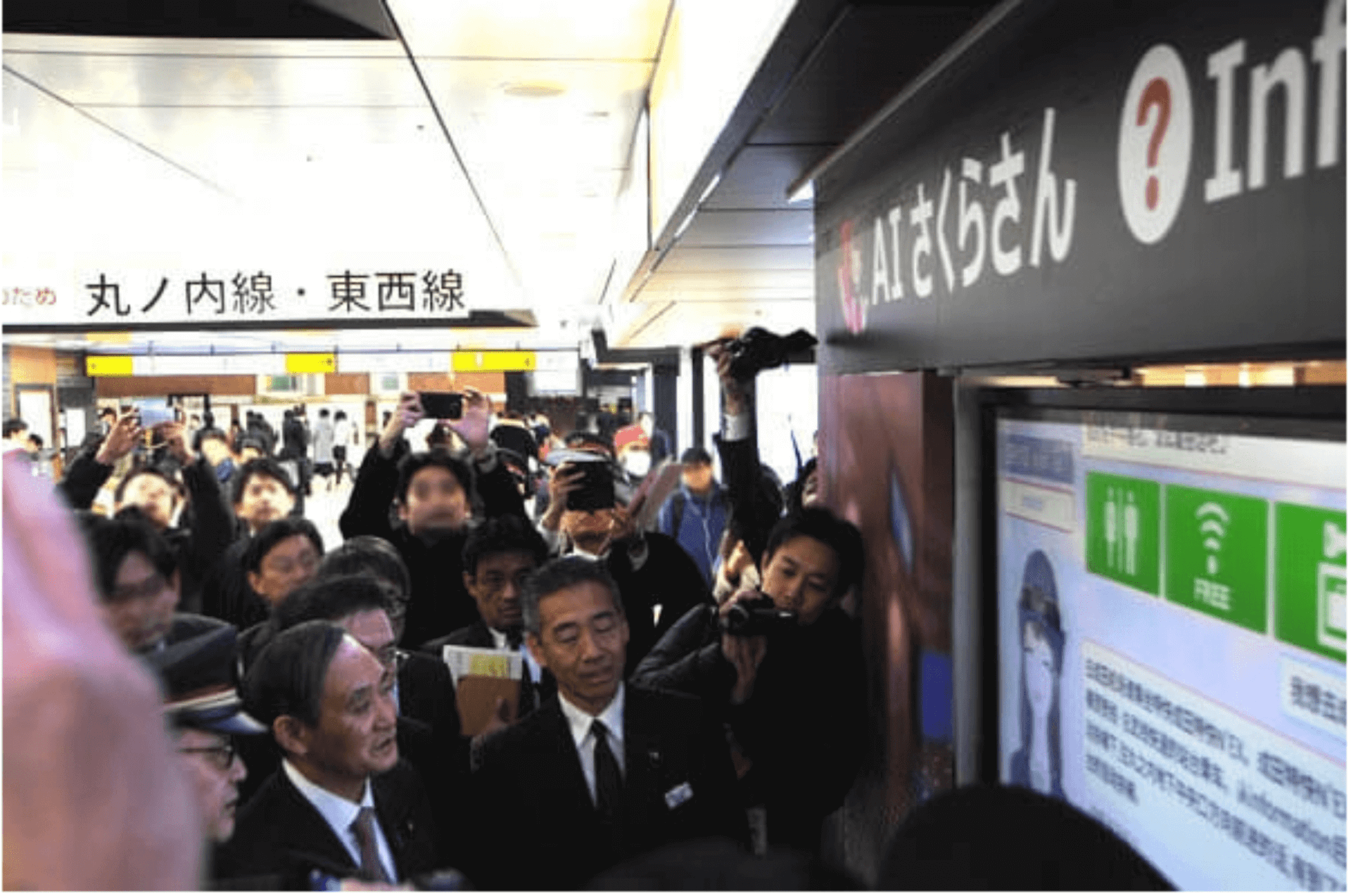 東京駅実証実験_視察